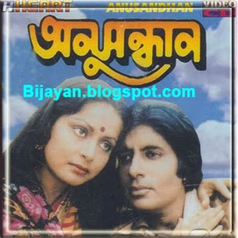 by bangla mp3 song download bdalbumcom ganer vela free download bangla mp3 songs anusandhan