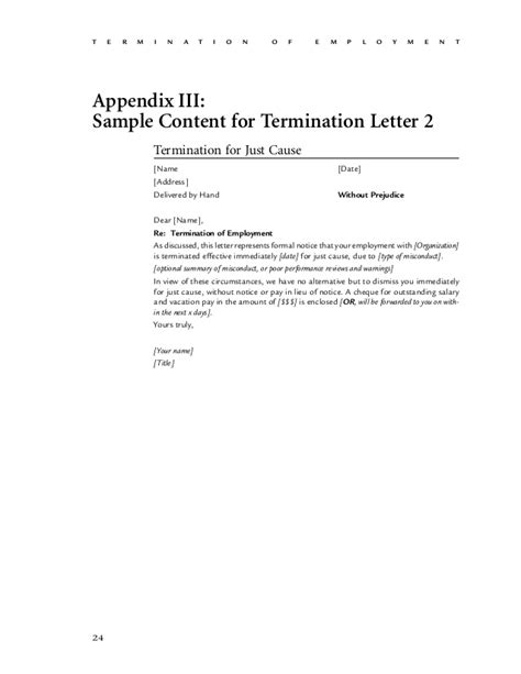 sample letter for termination for just cause