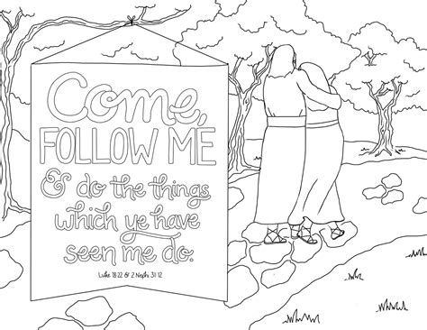 clever design come follow me coloring page artsybarksy