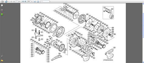 okuma reel parts diagram okuma reel parts diagram 28 images okuma reel parts