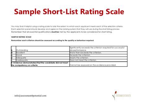 Resume Job Listing by Recruitment Matrix