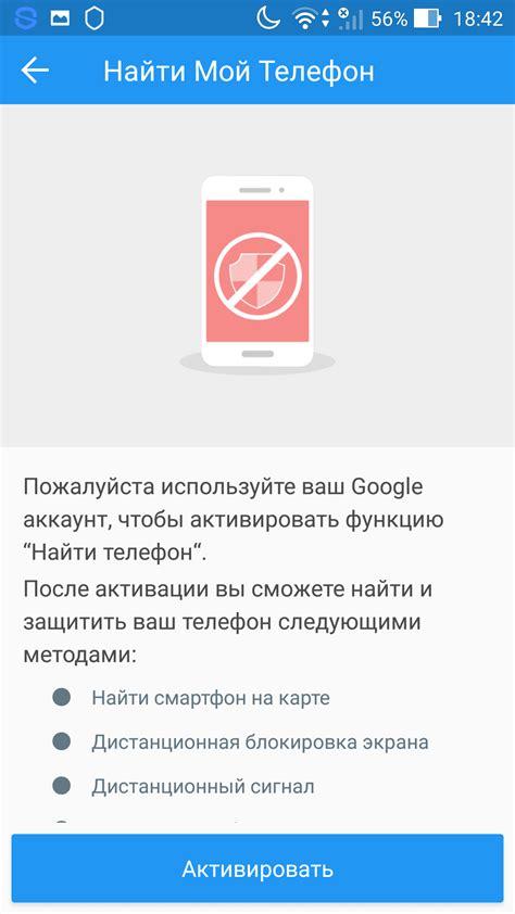 360 security android антивирус 360 security для android скачать бесплатно