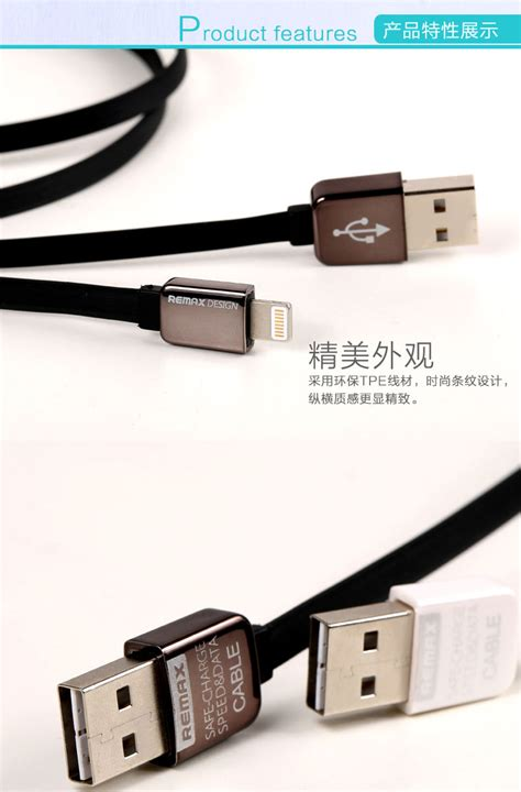 Remax Kingkong 30 Pin Apple Cable 1m For Iphone 4 4s remax kingkong king kong speed usb ca end 5 9 2018 9 49 pm
