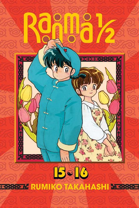 3 in 1 edition vol 1 includes vols 1 2 3 ranma 1 2 2 in 1 edition vol 8 book by rumiko
