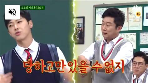 drakorindo knowing brother tvxq knowing brothers tvxq today