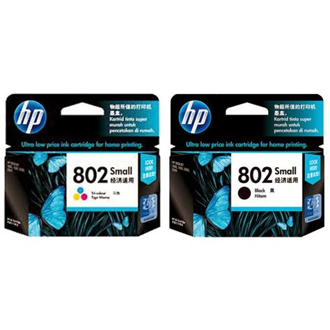 Tinta Hp 704 Color Original tinta printer deskjet hp catridge 703 704 678 802