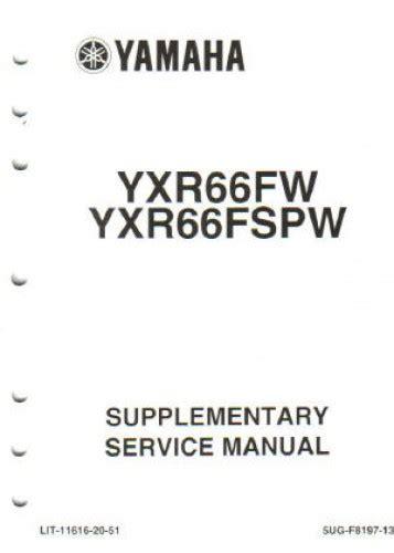 2007 Yamaha Yxr66fw Yxr66fspw Service Manual Supplement