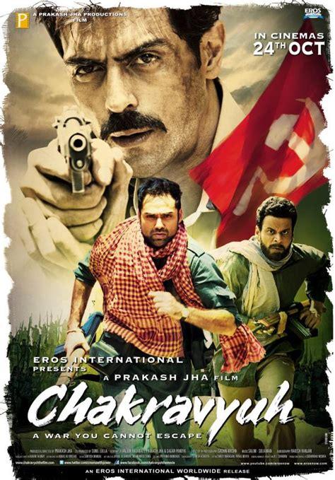 video film kiamat 2012 full movie chakravyuh 2012 full hindi movie watch online free