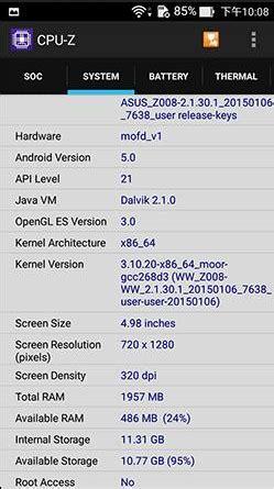 Zenfone 2 Z00ad Ram 2gb asus zenfone 2 2 3ghz 2gb ram antutu benchmark score