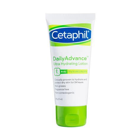 Pelembab Cetaphil jual cetaphil daily advanced ultra hydrating lotion 85 gr