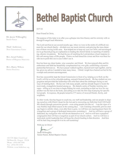 College Letter Of Recommendation From A Pastor recommendation letter from pastor recommendation letter