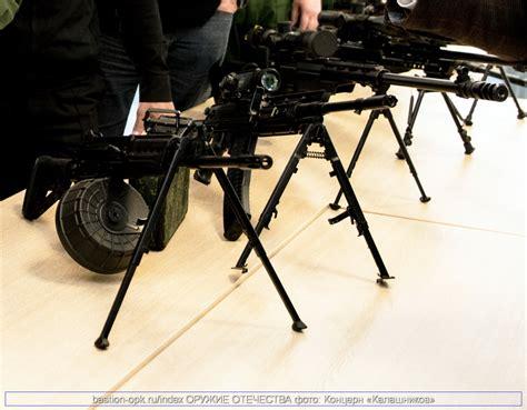 Ak 74 Rpk Machine Gun Rifle Toys 1 leaked kalashnikov concern s new rpk 400 dual feed 5 45mm saw the firearm blogthe firearm