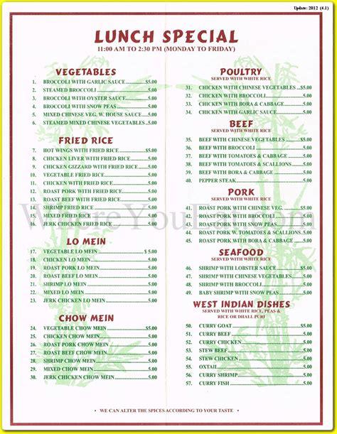 bamboo garden indian restaurant in richmond hill