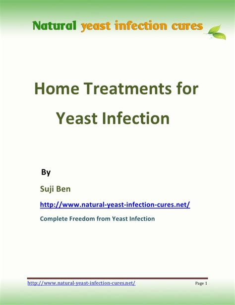 home treatments for yeast infection