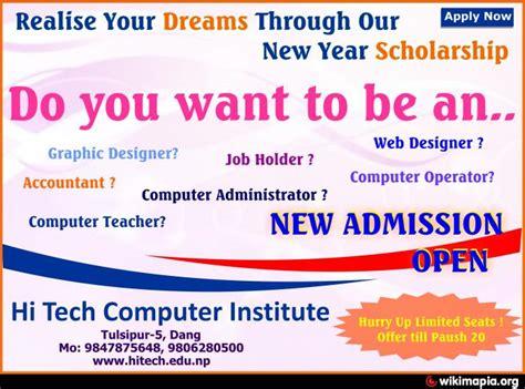 banner design of computer institute computer institute banner images