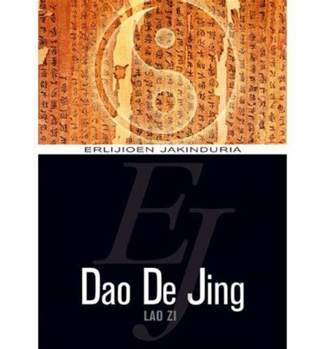 Dao De Jing Lao Zi by Dao De Jing Lao Zi 9788483940914