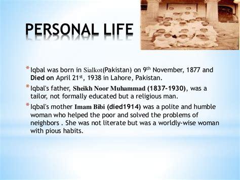 quaid e azam biography in english allama iqbal and quaid e azam in two nation theory