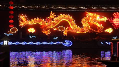 dragon boat urban dictionary nanjing definition meaning