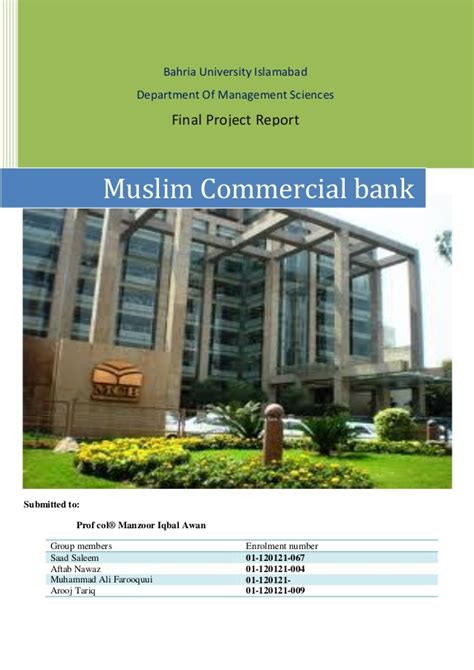 mcb bank banking mcb bank
