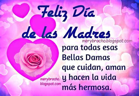 imagenes feliz dia a todas las mujeres tarjeta feliz dia de las madres imagenes lindas mama