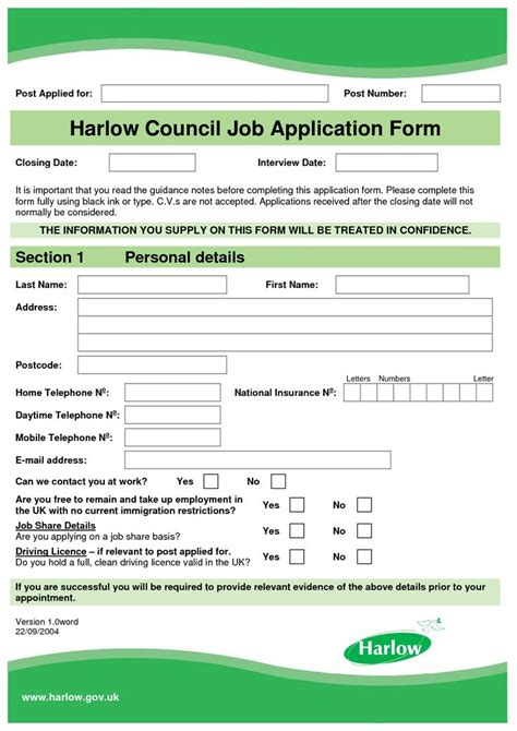 home visit form template application form template templates collection places