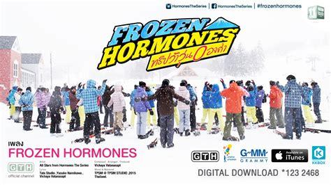 download film frozen 2 indo sub download gratis game musik film dan software terlengkap