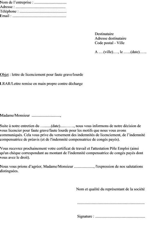 Exemple De Lettre Licenciement Pour Faute Grave L Modele Lettre D Excuse Pour Faute Grave