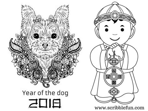 coloring pages year of the dog chinese new year of the dog printable coloring pages
