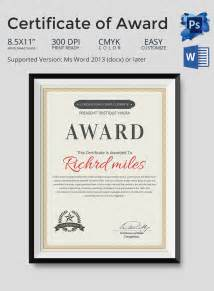 cool certificate templates cool certificate of award template exle with color