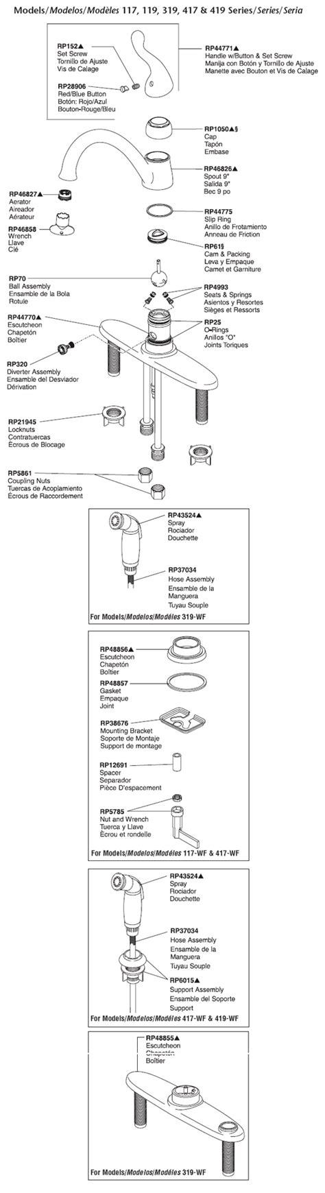 plumbingwarehouse com delta kitchen faucet parts for model 21916 plumbingwarehouse com delta kitchen faucet parts for