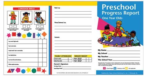 Child Care Report Card Template by Preschool Progress Reports 10pk For 1 Year Olds H Prc09