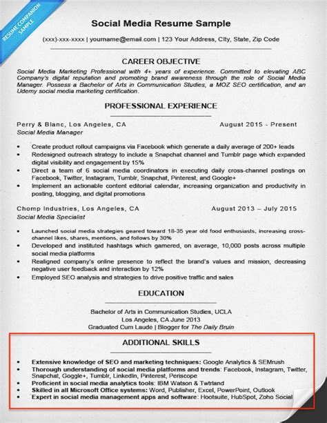 skills section on resume 20 skills for resumes exles included resume companion