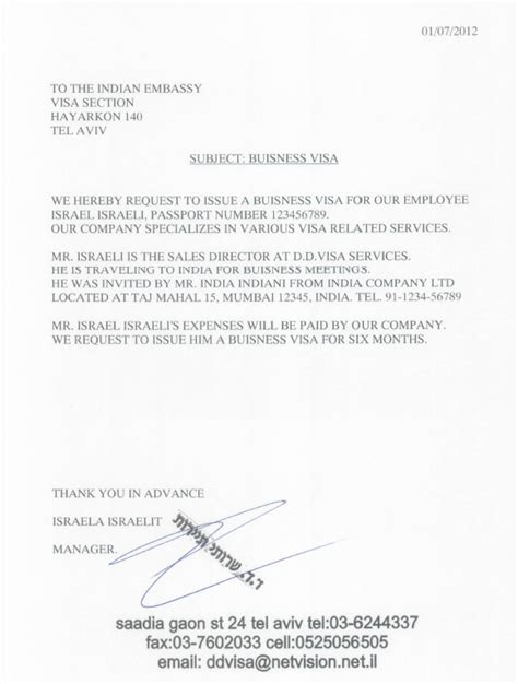 Business Introduction Letter For Visa India ד ד שירותי תיירות India