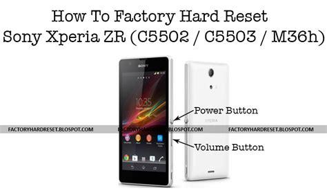 format factory z3 как сделать хард ресет sony xperia о medic test ru