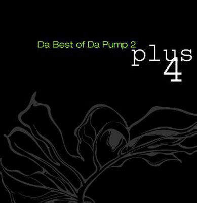da pump da best da pump da best of da pump 2 plus 4 mu moショップ