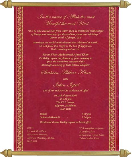 wedding card matter in for hindu sles printed text printed sles