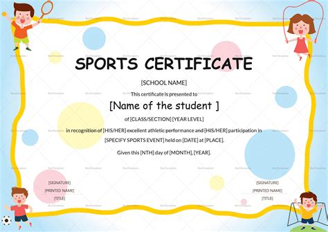 templates for sports day certificates kids sports participation certificate design template in