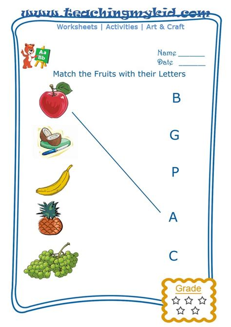 fruit 11 letters food matching worksheets the best and most comprehensive