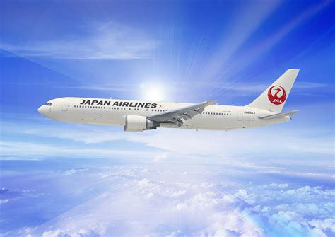 japan airlines discount travel program canada wood