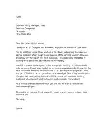 cover letter to apply for a job