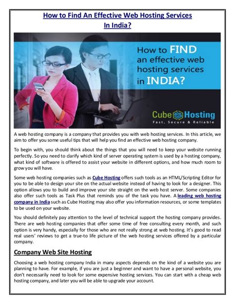How To Find In India How To Find An Effective Web Hosting Services In India