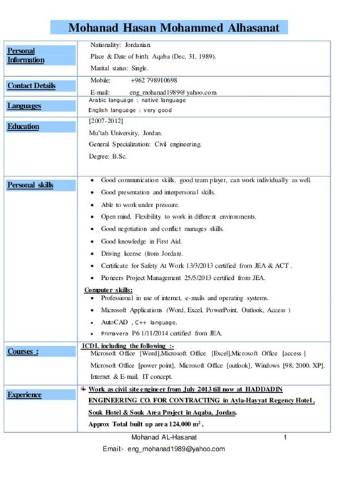 Jobs Resume Examples by Personal Information Cv