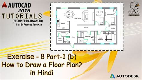 how to draw floor plans for a house how to draw a floor plan for a house 28 images hoe plattegronden tekenen vragen en