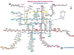 Beijing Subway Map 2015 by Beijing Subway 2015 Map
