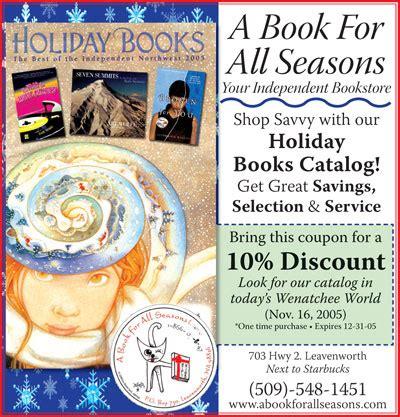the season a washington rage novel books clint hollingsworth advertising design