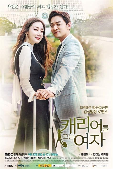 film korea quick gallery quick drama korean dramas life love quotes