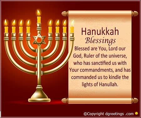 hanukkah prayers