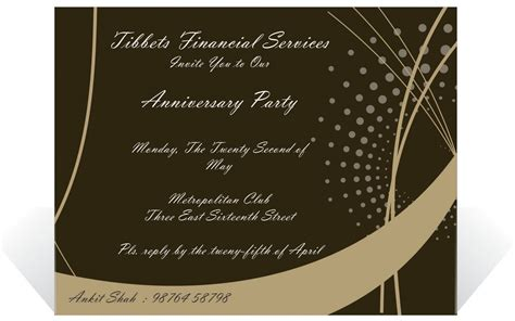 brown background corporate anniversary invitation card
