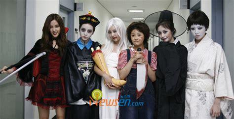 kpop themed costume i dress kpop