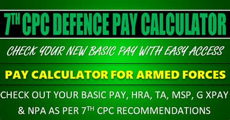 latest zee news 7 pay commission defence 7th pay commission pay scale calculator central